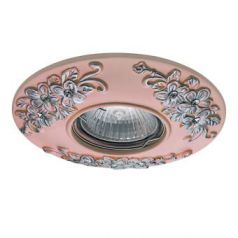 042124*** Светильник CERAMO MR16/HP16 PINK+SILVER (в комплекте)